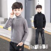 大碼男童冬裝 新款黑色高領毛衣兒童純色打底衫小男孩時尚百搭線衣 js21334『Pink領袖衣社』