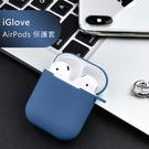 【WiWU】iGlove AirPods 矽膠保護套(軍藍)
