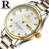 流行男錶-正品超薄防水精鋼帶石英男女手錶男士腕錶送皮帶學生女士男錶手錶