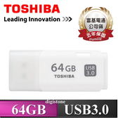 【95折+免運費】TOSHIBA Hayabusa 悠遊碟 U301 64GB USB3.0 隨身碟-白X1P【五年保固+富基電通】