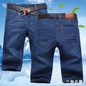 五分牛仔短褲男商務青年直筒寬鬆休閒牛仔褲男薄款修身馬褲子 三角衣櫃