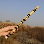 豎笛6孔學生六孔初學兒童成人苦竹無膜孔入門順笛子直笛短笛樂器