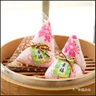 """幸福御守毛巾 粽子造型毛巾 祝福幸福接""""粽""""而來 特別的禮物 台灣製造 婚禮小物 伴娘禮"""