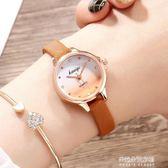 小手錶女學生石英錶小錶盤潮女生小清新百搭韓版簡約皮帶小巧女錶  朵拉朵衣櫥