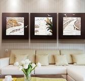 現代簡約餐廳客廳裝飾畫立體3D浮雕三聯畫無框沙發背景牆掛畫XW 快速出貨