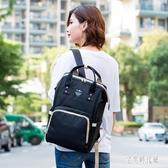 媽咪包女2020新款時尚雙肩包多功能大容量媽媽背包母嬰包嬰兒外出後背包LXY5717【宅男時代城】