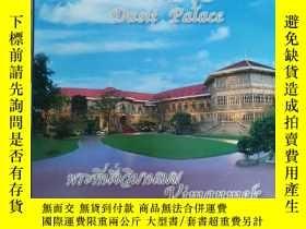 二手書博民逛書店Dusit罕見Palace . Royal Residential Halls Satellites of Vim