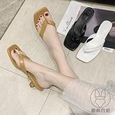 夾腳涼拖鞋女外穿夏季時尚百搭夾趾高跟細跟人字拖【貼身日記】