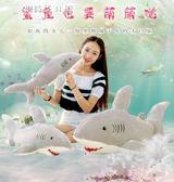 大鯊魚毛絨玩具公仔玩偶抱枕白鯊抱著睡覺的布娃娃兒童女生禮物 父親節好康下殺