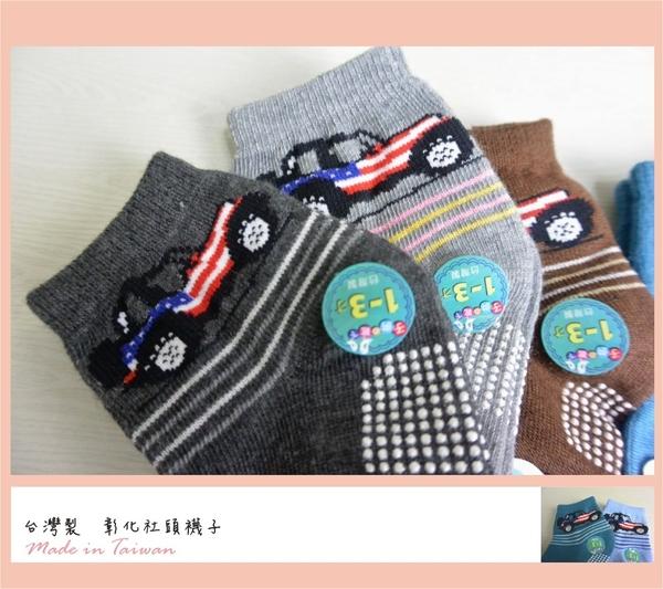 【YT店】(1~3歲)美國國旗古董老爺車圖案襪子/短襪/止滑襪/童襪【台灣製MIT】