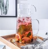 冷水壺一壺一杯大容量玻璃冷水壺水杯套裝耐熱防爆茶水壺夏季冷飲 現貨快出