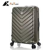 行李箱 旅行箱 AoXuan 20吋 PC霧面抗撞耐刮登機箱Day系列