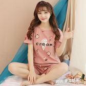 夏季新款短袖睡衣女套裝學生家居服運動兩件套7064#
