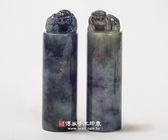 頂級油青種精雕貔貅翡翠開運印章《半手工噴砂》六分正常高度,單章。全配包裝。傳家手工印章