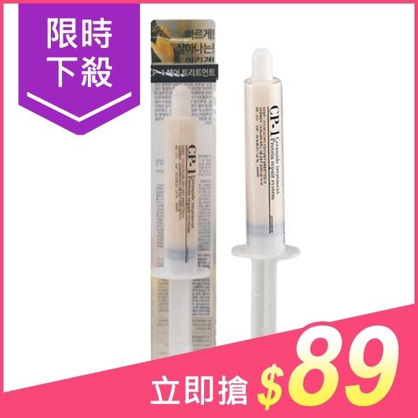 韓國Esthetic House CP 1 護髮針(25ml)精華急救針【小三美日】原價$99