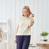 【Tiara Tiara】平口針織無袖背開衩罩衫上衣(米/藍)