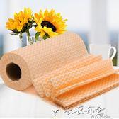 一次性抹布無紡布吸水不掉毛加厚廚房洗碗布清潔刷碗巾百潔布