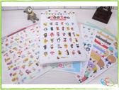 手帳貼紙│歡樂動物園日記貼紙/一套8張