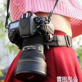 單反相機固定腰帶 相機登山腰帶 騎行腰包帶 數碼攝影配件器材 雲雨尚品