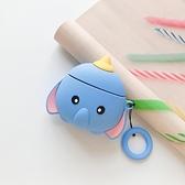 可愛小象airpods Pro保護套3代蘋果無線藍牙耳機套1/2代【時尚大衣櫥】