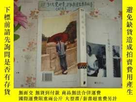 二手書博民逛書店影像史記》文泉歷史類50629-24,罕見紙質書哦~~Y119