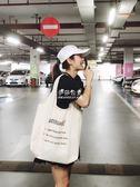 帆布包  單肩包手提袋韓版簡約字母帆布大容量購物袋百搭短途旅行布袋包女 『伊莎公主』