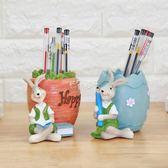 筆筒 韓國學生可愛收納盒歐式筆筒創意時尚多功能小擺件小清新田園 俏腳丫