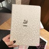 保護套 蘋果air2新款ipad 9.7寸保護套ipda5可愛迷你4mini3防摔6外殼iapd