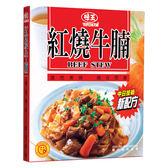味王紅燒牛腩調理食品200g*3入【愛買】