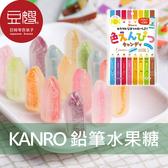 【豆嫂】日本零食 KANRO鉛筆水果糖