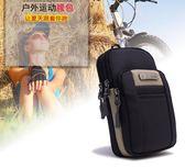 腰包 男士多功能防水手機腰包戶外運動小米Max2穿皮帶掛腰包【韓國時尚週】
