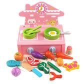 木制廚房套裝灶臺玩具男女孩過家家切切樂兒童做飯小廚房煤氣灶
