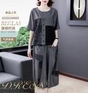 中老年棉麻套裝夏季新款寬鬆女裝寬管褲亞麻兩件套中年大碼媽媽裝 設計師