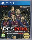現貨中PS4遊戲 WEE 世界足球競賽 2019 PES2019 實況足球2019 中文亞版【玩樂小熊】