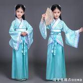 兒童仙女服古裝漢服女童古代衣服公主中大童古箏演出漢服童裝小孩 漾美眉韓衣