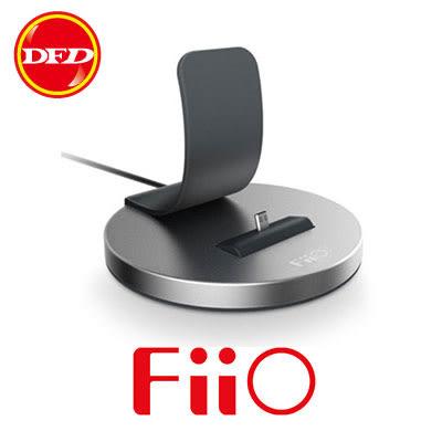 FiiO DK1桌上型充電座 播放器 擴大器專用 DOCKIN充電支架 可搭配X1、X3第二代、X5第二代、X7、E17K使用
