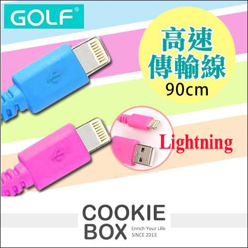 Golf 高速 超速 Lightning 傳輸線 充電線 Apple iphone 5 5s 5c 6 6S Plus iPad Air 5 mini 3 4 *餅乾盒子*
