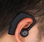 藍芽單耳耳機 無線藍芽耳機掛耳式開車4.1耳塞式華為榮耀蘋果7 6s運動迷你通用 igo 科技旗艦店