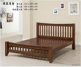 【TORO】瑪吉6尺雙人床 SN-3-3