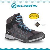 【SCARPA 義大利 HYDROGEN HIKE GTX登山鞋《深灰/湖水藍》】63335-200/防水透氣/黃金底/建行鞋★滿額送