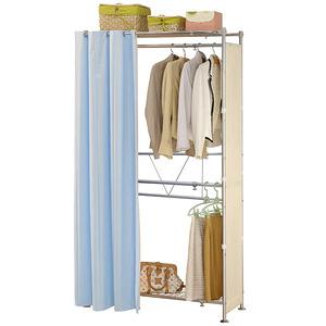 巴塞隆納─AG-01上下層板伸縮衣櫥A款V型設計強化結構前布簾水藍色不織布