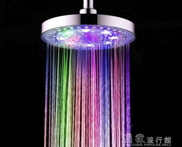 花灑發光頂噴LED三色溫控七彩8寸大花灑淋浴房衛生間裝修配件淋雨噴頭 快速出貨