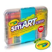 美國Crayola繪兒樂 彩色創造力超值組 麗翔親子館