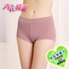[內衣頻道]6696-台灣製 頂級莫代爾天然纖維 抗菌加工雙褲底 中腰 平口褲-M/L/XL/Q