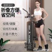 仰臥板 仰臥板健腹器懶人收腹運動機身健身器材家用鍛煉卷腹機igo  瑪麗蘇
