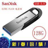 SANDISK 128G ULTRA FLAIR CZ73 150MB USB3.0 隨身碟