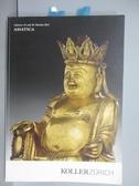 【書寶二手書T9/收藏_QBR】Koller Zurich_Asiatica Koller Zurich…2014/Ok