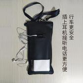 防水袋手機防水袋防雨套觸屏騎手外賣專用可充電oppo華為vivo雨天裝備放優品匯