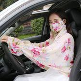 手套 加大加寬款 夏季女防曬長手套口罩雪紡騎行開車護臉胳膊二件套 韓先生
