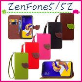 Asus ZenFone5 / 5Z (2018) 6.2吋 葉子磁扣皮套 荔枝紋手機套 支架 樹葉造型保護殼 內裡軟套 手機殼